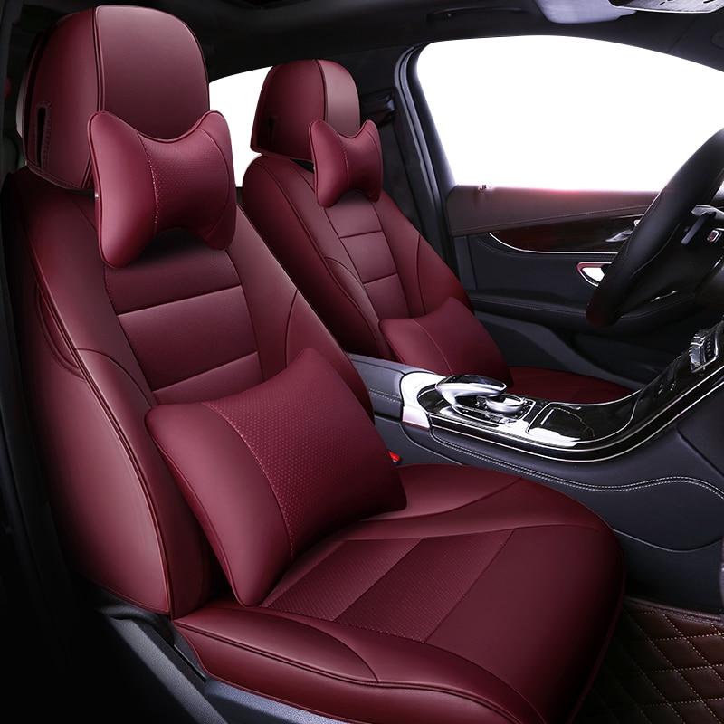 أغطية مقاعد السيارة الجلدية لشيري تيجو 8 7 برو اكسسوارات