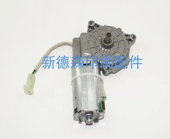 3 قطع G2.144.1171 SM52 مانتا Eash محرك معزز
