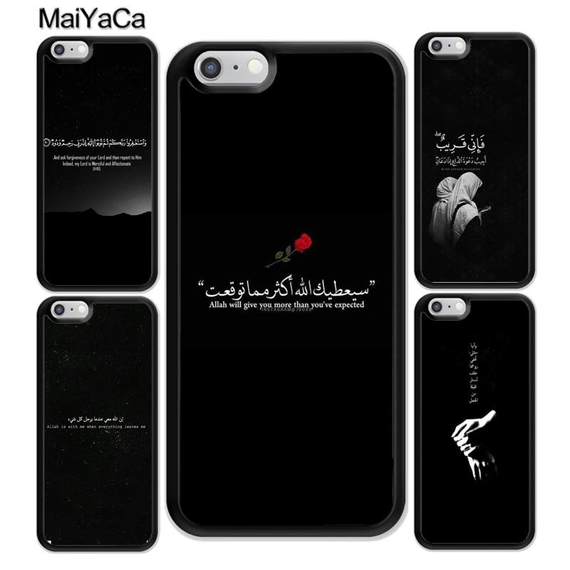 Funda de piel MaiYaCa musulmán Surah Ikhlas citas islámicas para iphone 11 Pro Max X XR XS MAX SE 2020 6S 7 8 Plus 5S carcasa trasera