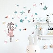 Pegatinas de mariposa voladora para pared de niñas, habitación de niñas, decoración del hogar, mural artístico, pegatinas de dibujos animados, papel tapiz para habitación de niños