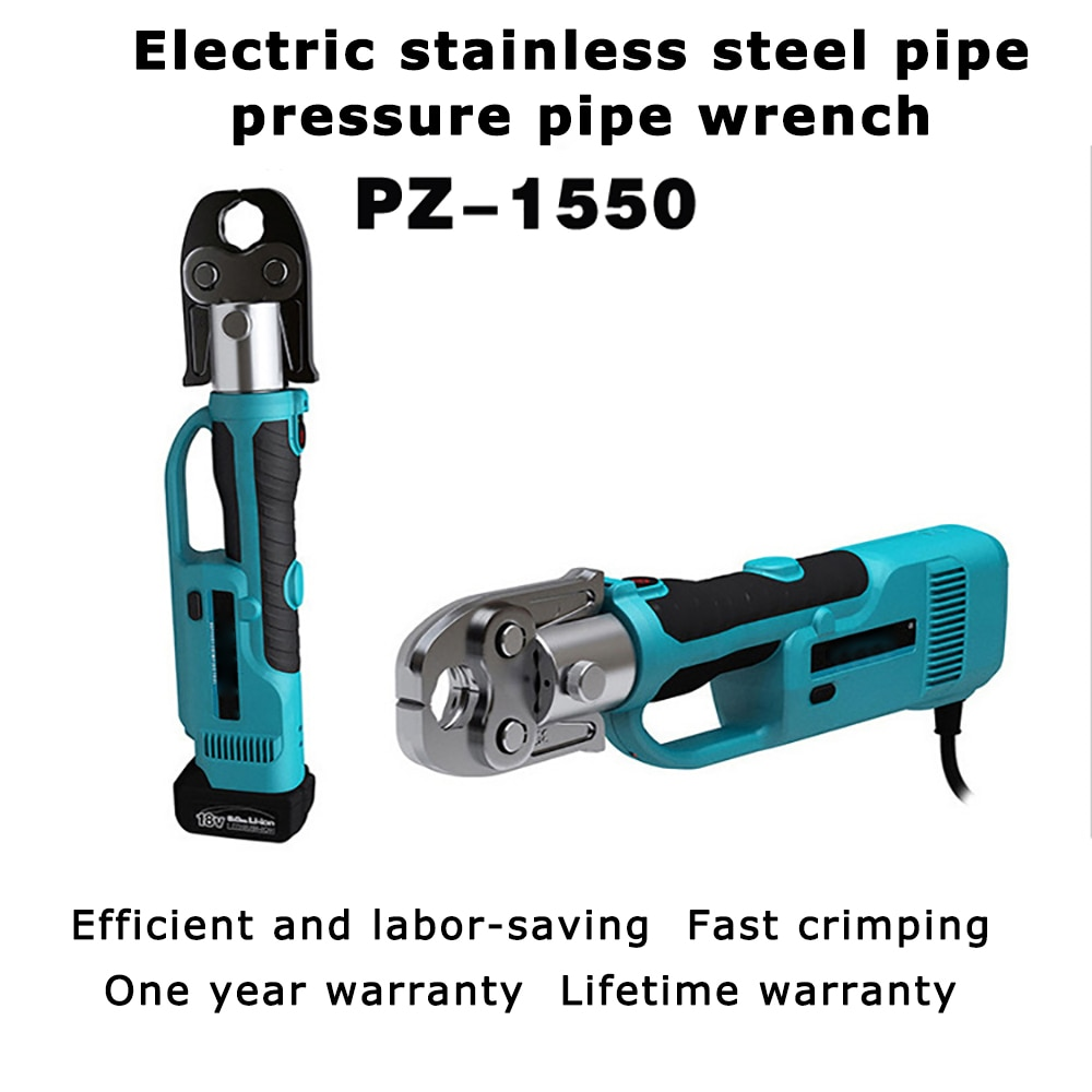 PZ-1550 قابلة للشحن الأنابيب ضغط مشبك أنابيب أدوات تجعيد الأنابيب بطاريات مع VAU15 ، 20,25 مللي متر الفولاذ المقاوم للصدأ و أنبوب نحاسي