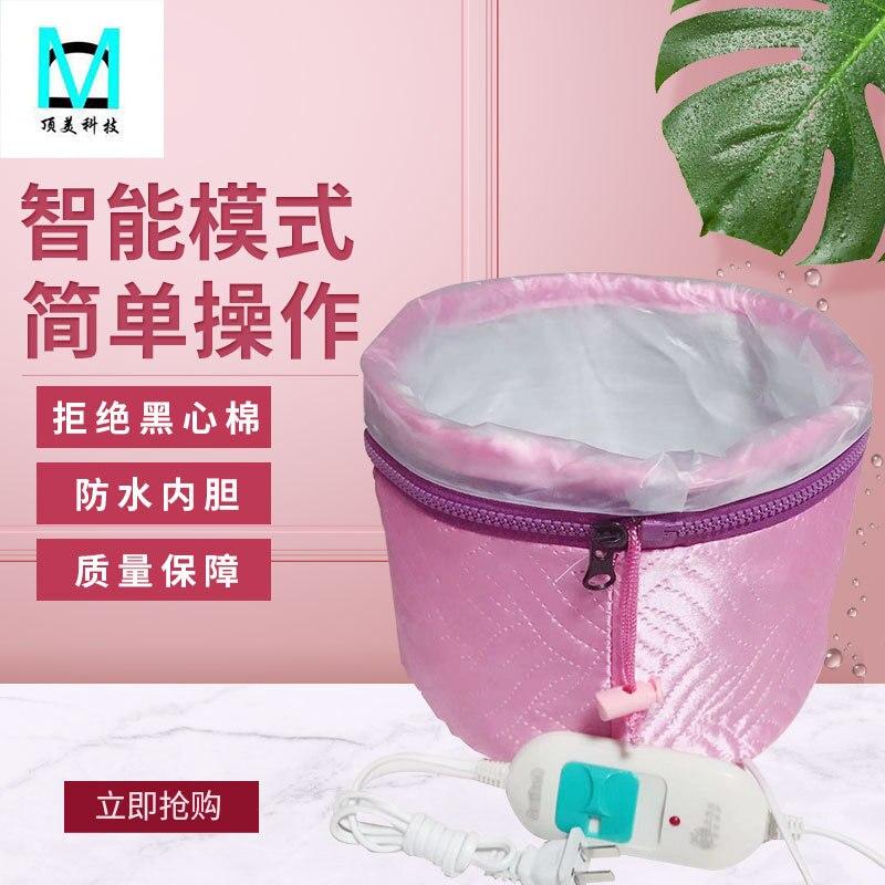 Tampão de aquecimento do cabelo cuidados de enfermagem tratamento de óleo quente touca de molho de cabelo termostato tratamento de óleo quente tampão doméstico tang