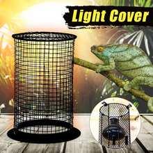 Bouclier Reptile, Cage de chauffage, protection contre les ampoules de chauffage, maille métallique, couverture de lampe pour abat-jour