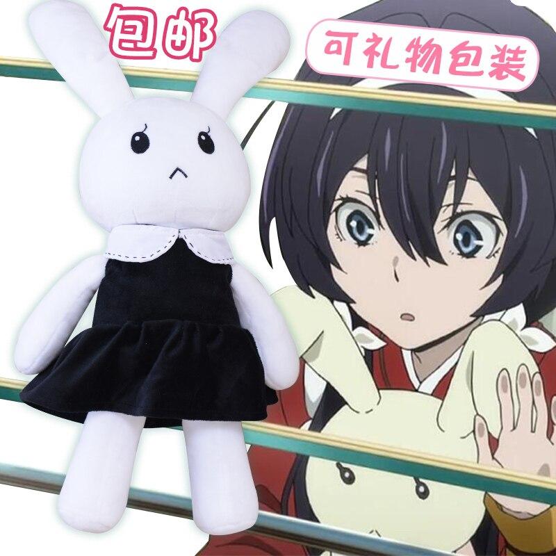 Anime Bungo Stray Dogs Kyoka Izumi Kawaii Rabbit Plush Toy Doll Cute Stuffed Toys Pillow Kids Birthday Gift