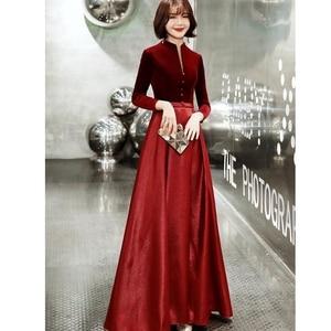 Evening Dress Vintage Party Dresses Elegant wine red Zipper Long Formal Gown For Women V-neck Floor-Length banquet dress 2020