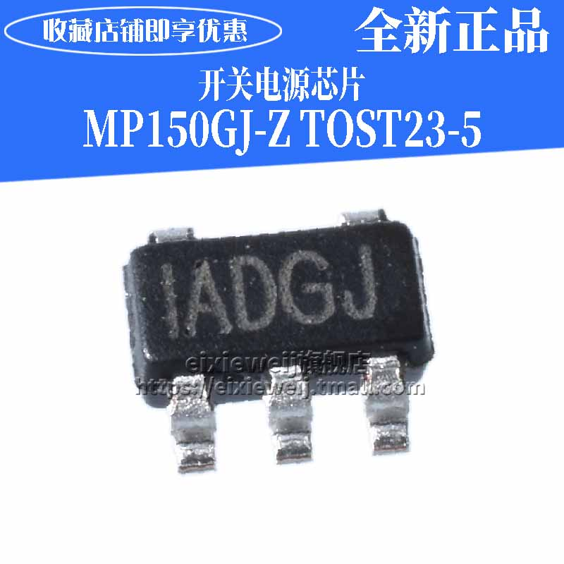 10 unids/lote MP150GJ-Z IADGF SOT23-5 MP150 nuevo original en stock