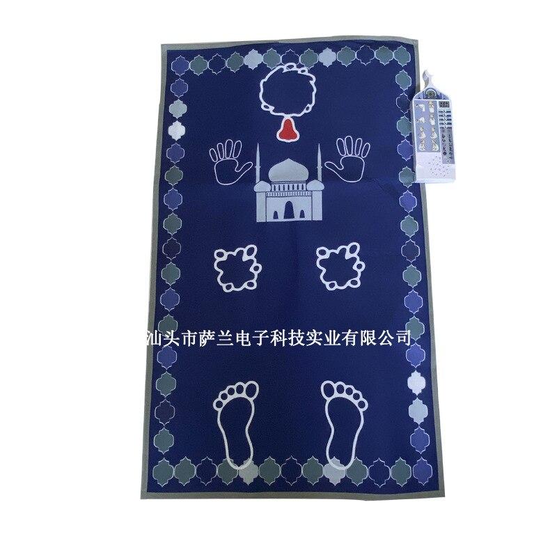 سجادة صلاة إلكترونية تفاعلية إسلامية ، 70 × 110 سم ، للصلاة والصلاة ، مع مكبر صوت رقمي