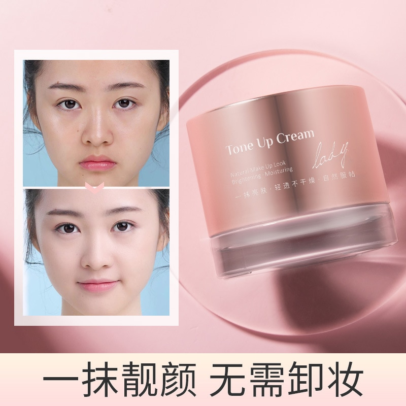 50g Levin Kou Lazy Lazy Cream Moisturizing Cream Makeup Lady Cream Cream