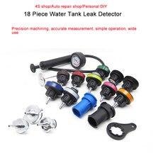 18pcs Car Water Tank Leak Detector Test Tool Cooling System Tester Auto Repair Pressure Gauge Pressure Gauge Pumping Instrument