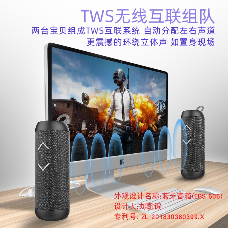 New wireless Bluetooth speaker portable cloth waterproof subwoofer cylindrical speaker enlarge