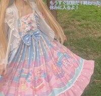 original design lolita dessert doll house dress strap jsk dress fairy kei gothic lolita dress kawaii dress medieval dress