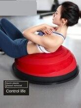Half circle balance ball thickened explosion-proof yoga ball fitness training equipment Pilates home hemisphere