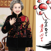 أمي معطف الشتاء ملابس الشتاء الجديدة منتصف العمر المسنين النساء باركاس المرأة وسادة مبطنة أسفل سترة قطن حجم كبير 5XLA222