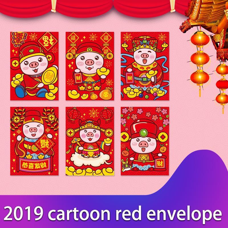Sobres Rojos chinos de 6 uds, paquetes de dinero, sobres rojos de cerdo, regalo para niños, buena suerte, decoración del hogar, mejores deseos, exquisito Feliz Año Nuevo