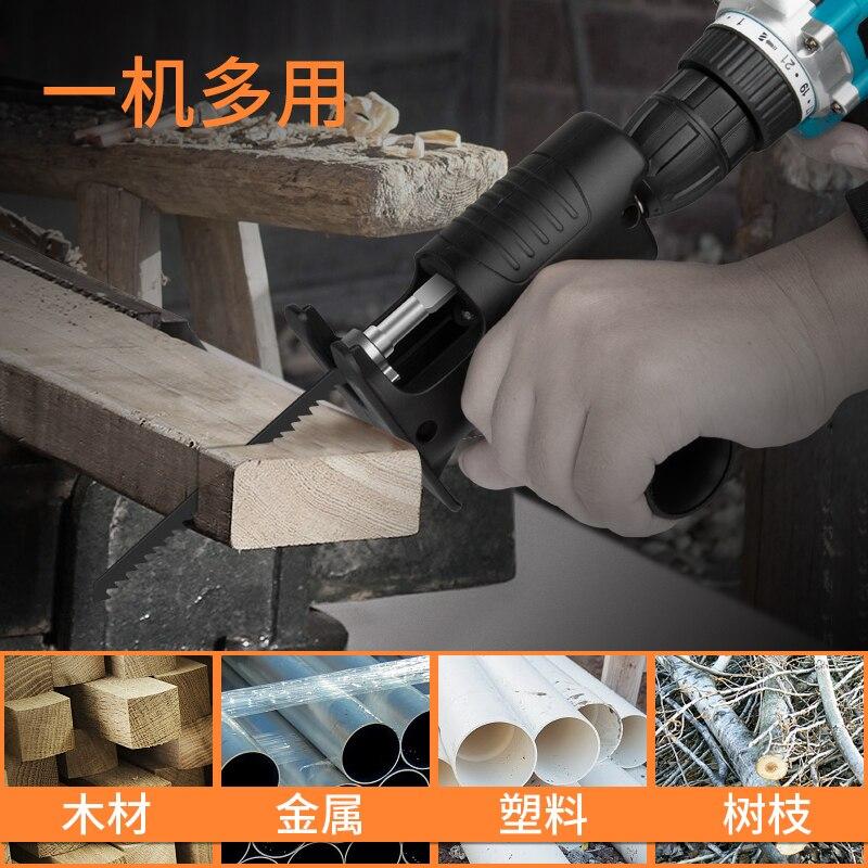 JAYOBO-Taladro eléctrico para Hogar, sierra eléctrica modificada, herramienta eléctrica para carpintería