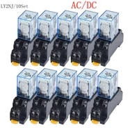 10 set ly2nj hh62p hhc68a 2z electronic micro electromagnetic relay 10a 8pin coil dpdt with socket base dc12v24v ac110220v