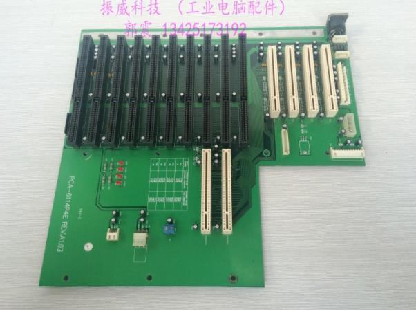Teste de Alta Placa-mãe do Computador Qualidade Industrial Rev. A1.02at Placa Inferior Novo 100% Pca-6114p4e