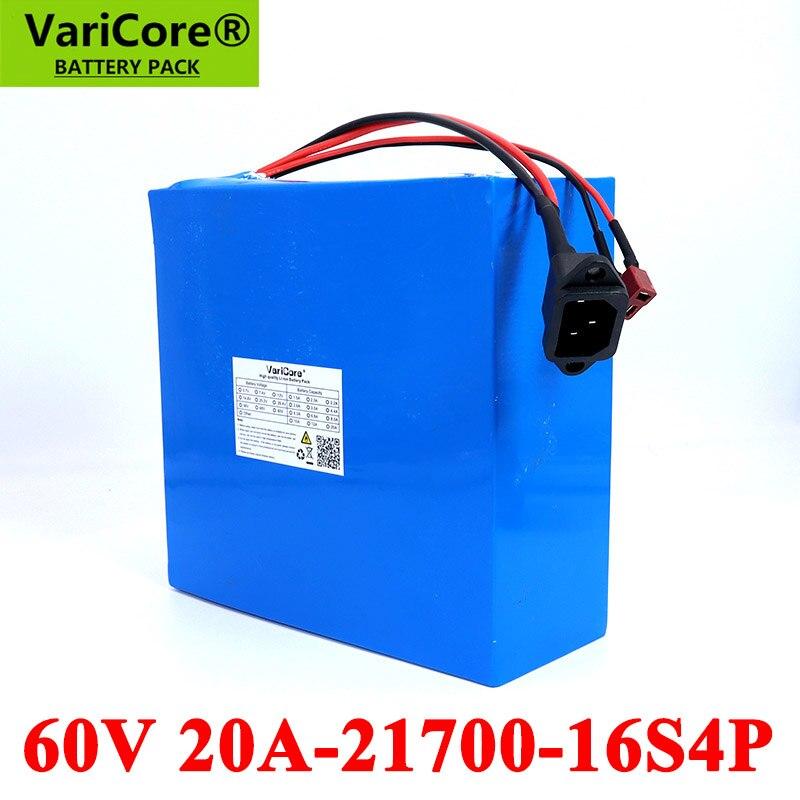 VariCore-بطارية ليثيوم للدراجة الكهربائية ، 60 فولت ، 20 أمبير ، 21700 ، 16s4p ، 1000 واط ، 2000 واط