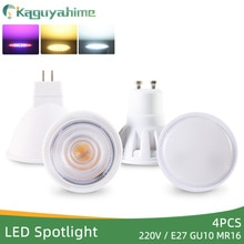 Kaguyahime 4 uds LEDE27 Gu10 Mr16 LED foco de cultivo de luz de punto bombilla AC 220V crecimiento 3W 4W lámpara de espectro completo