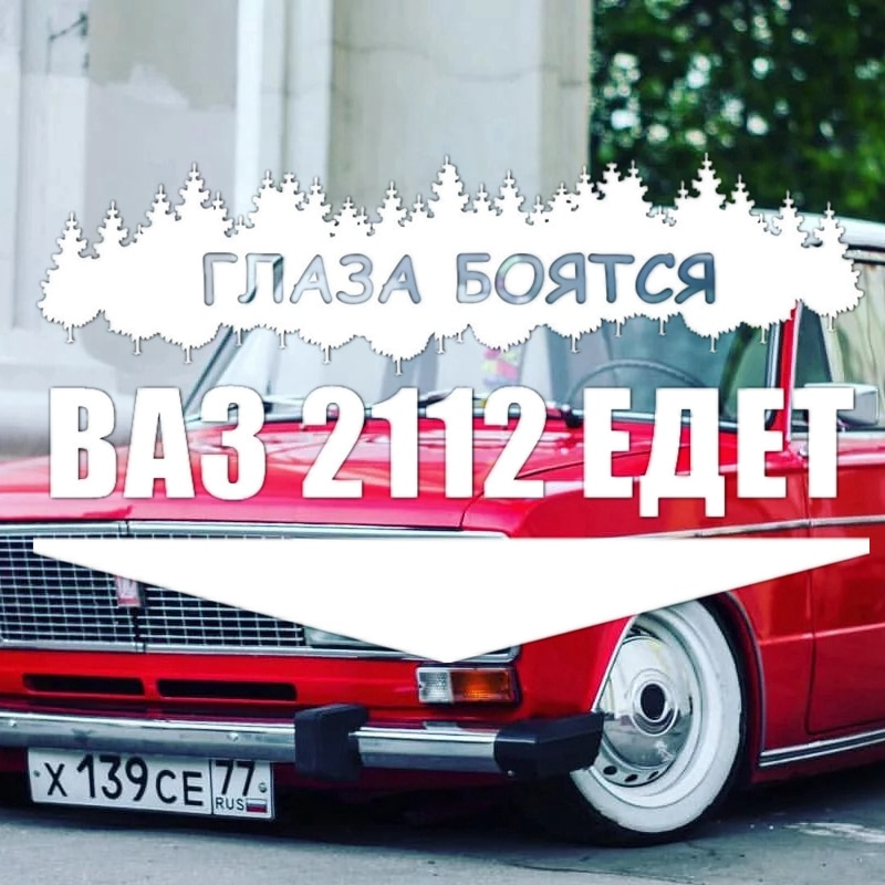 30609 # VAZ 2112 GOES pegatina de coche pegatina reflectante pegatinas impermeables en coche parachoques trasero ventana vinilo troquelado 4 tamaños no bg