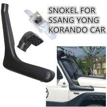 CITYCARAUTO AUTO SNORKEL KIT Air Intake LLDPE PIPE MANIFOLD Kit FIT FOR SSANGYONG KORANDO CAR 1998+