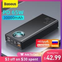 Внешний аккумулятор Baseus с 2 USB-портами и поддержкой быстрой зарядки, 30000/20000 мАч