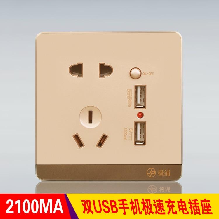 Soquete de Cinco Painel de Soquete Interruptor de Parede tipo de Carregamento do Telefone com Interruptor 5 Furos Power Móvel Ouro Branco Usb 86