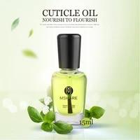 mshare cuticle oil bottles revitalizer cuticle softener remover cream nail care treatment 2pcs set nails nourishment mshare