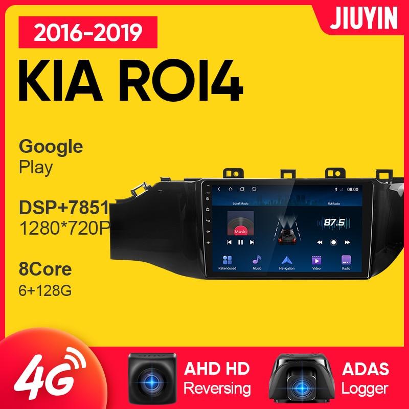 JIUYIN android car radio For kia rio 4 2016 - 2019 multimedia video player car navigation GPS No 2din 2 din dvd