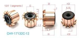 1 шт. 8,03x23x20 мм (19) мм 12P Электрический коллектор двигателя CHY-17132C-12