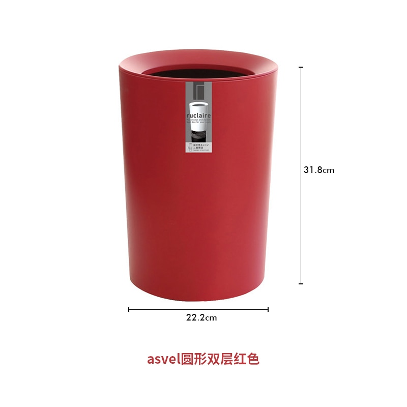 Black Creative Trash Can Plastic Large Pressing Type Waste Bins Recycling Bedroom Cubo Basura Kitchen Accessories EH50WB enlarge