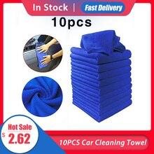 Serviette de nettoyage de voiture en microfibre   10 pièces, serviette de nettoyage de voiture, moto Automobile, lavage de verre, nettoyage ménager, petite serviette de nettoyage