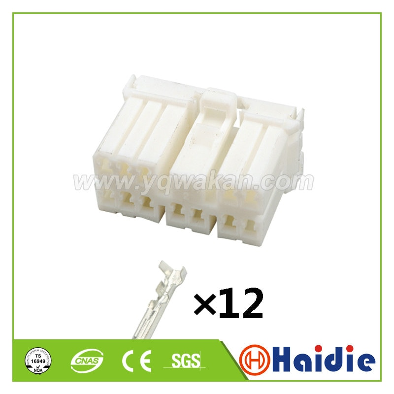 2sets 12pin auto plastic cable housing plug wire harness Elevator Accessories connector 368542-1