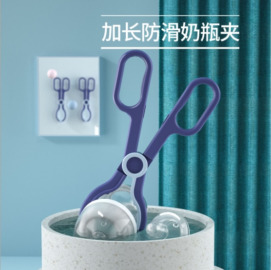 Multifunctional Baby Bottle Clip Nipple Clamp Non-slip High Temperature Resistant Disinfection Anti-scalding multi function baby anti slip bottle brusshes safe disinfection bottle pliers anti scalding bottle clips pp bottle holder