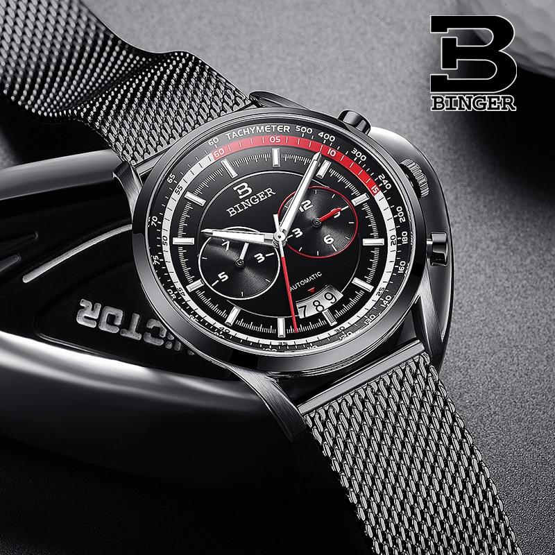 BINGER الذاتي لف ساعات آلية ، حركة Seiko (NH35A) ، حركة ساعة مستقرة وموثوق بها ، أنماط الموصى بها للبيع