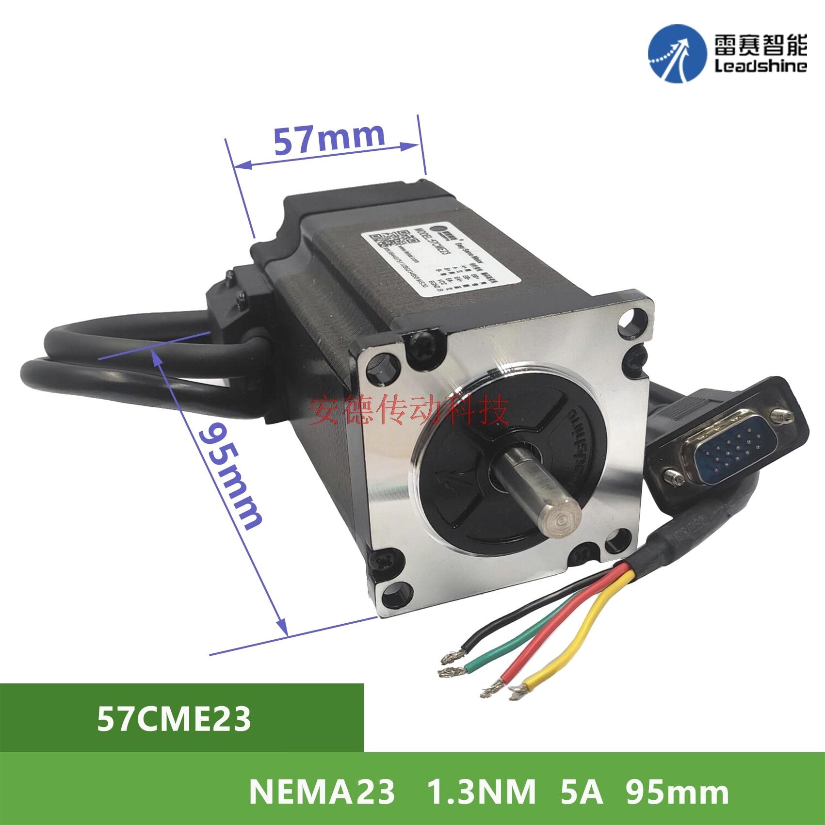 NEMA23 Leadshine 57CME23 2.3Nm 5AClosed حلقة محرك مؤازر 2 المرحلة رمح القطر 8 مللي متر