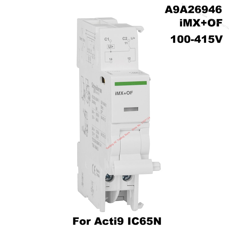 شنايدر إلكتريك iMX + من 100-415 فولت تحويلة الإصدار ل Acti9 IC65 قطاع دارة A9A26946 الملحقات المساعدة التصدير الأصلي