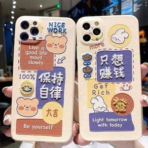 For iPhone 11 pro Mobile Phone Case Cute Cartoon Style ip12 Embroider Embossment Soft Silicone iP x xs max Anti-fall Couple Gift