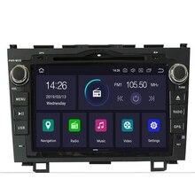 DSP IPS pantalla HD 4G 64G Android 10 AV salida coche reproductor de DVD para CRV CR-V navegación GPS radio reproductor multimedia ESTÉREO