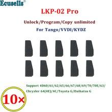 10 sztuk/partia Car Key transponder Chip LKP-02 kopiuj 4C/4D/G transponder Chip wsparcie dla Tango VVDI KYDZ programista KD-X2 (wielokrotnego użytku)