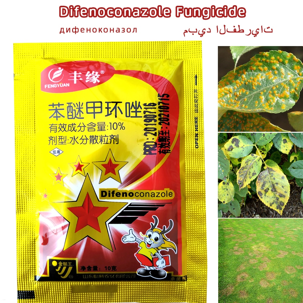 Difenoconazole Fungicide Plant Safety Sterilization Disinfectant Treating Lawn Blight Diseases Flowe