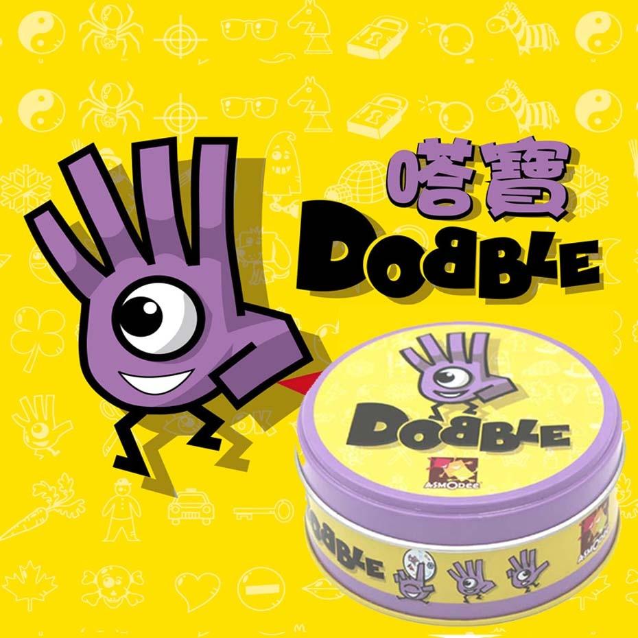 Spot it y dobble juego de cartas de mesa juego de mesa para Dobbles niños Spot Cards It Go Camping Metal caja de hojalata Juguetes