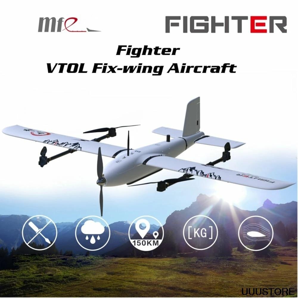 MFE Fighter VTOL 2430mm Wingspan Compound Wing EPO VTOL Aerial Survey Fix-wing UAV FPV RC Airplane KIT hobby DIY Toys