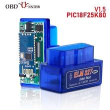 Автомобильный Bluetooth сканер ELM327 V1.5 PIC18F25K80 OBD2, сканер ELM 327, Bluetooth Android/ПК, сканер крутящего момента, OBD2 Bluetooth адаптер 1,5