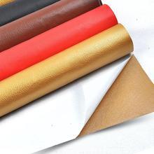Tissu synthétique auto-adhésif en daim   Tissu Faux cuir, couleur unie, tissu cuir auto-adhésif, Patch adhésif Simulation cuir
