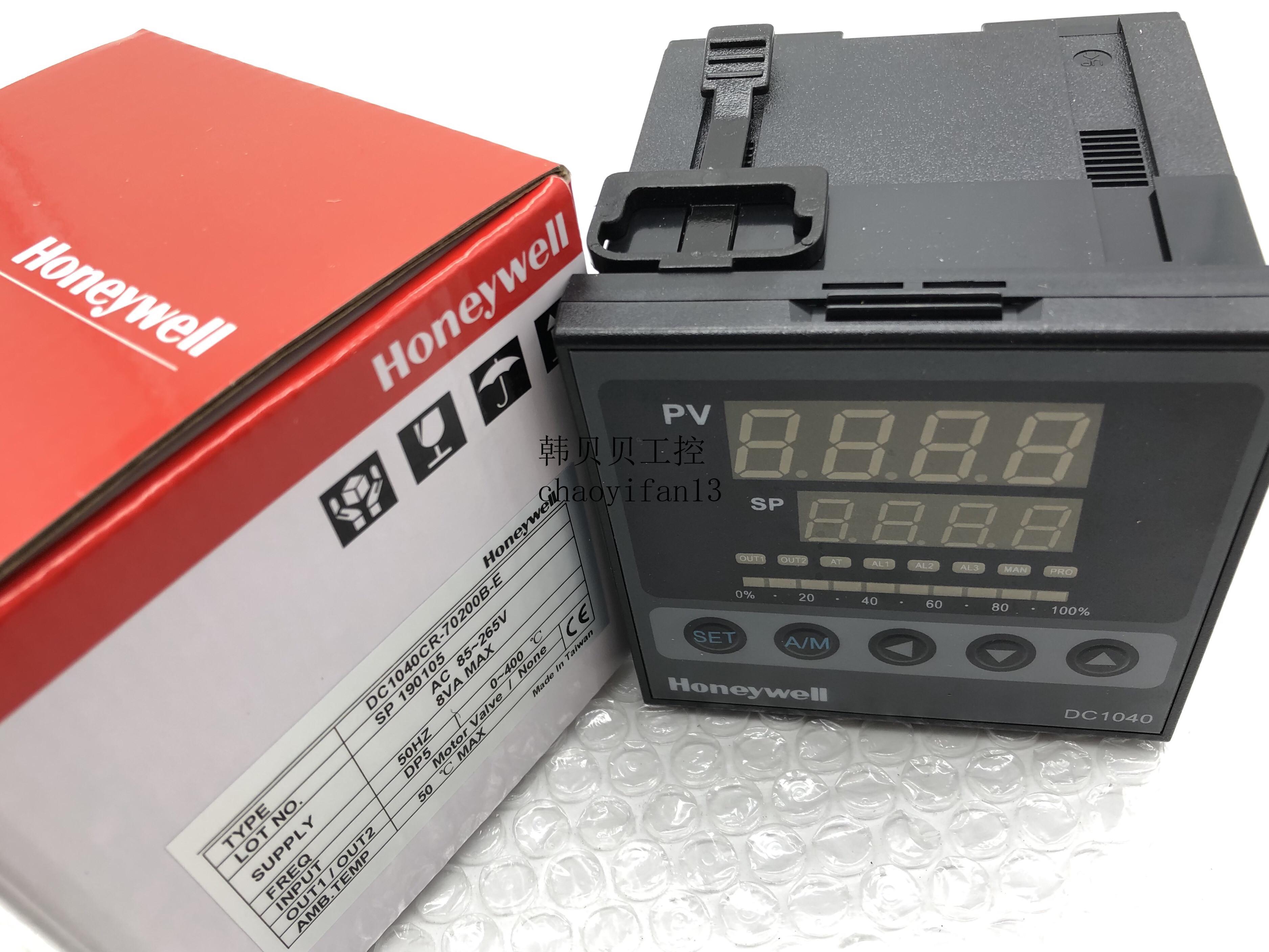 Nouveau thermostat dorigine DC1040CR-70200B-E DC1040R-701000