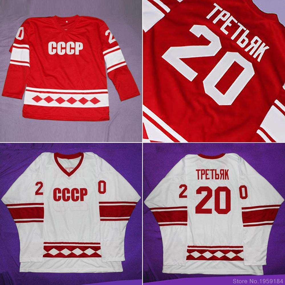 فالديسلاف تريتياك #20 CCCP 1980 فريق روسي هوكي الجليد جيرسي رجالي التطريز مخيط تخصيص أي رقم واسم الفانيلة