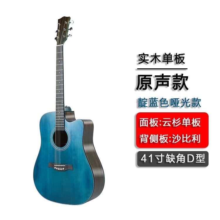 Travel Acoustic Guitar Hollow Body Telecaster Neck Slide Guitar Portable Classical Guitarra Acustica Musical Instruments DE50JT enlarge