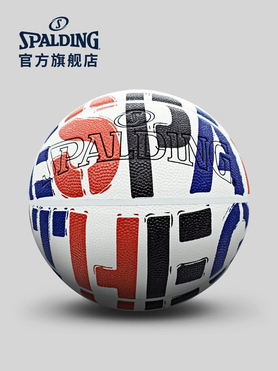 Spalding Official Flagship Store Game Print No. 7 PU Indoor and Outdoor Trend Basketball