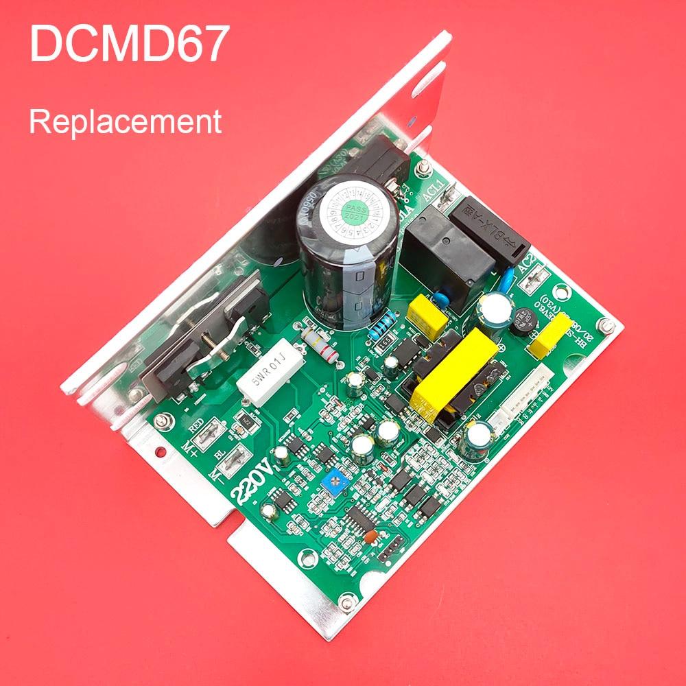 DK10-A01A مفرغة المحرك تحكم LCB متوافق مع endex DCMD67 وحة التحكم ل BH مفرغة